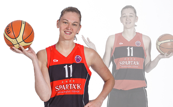Emma Meesseman (wbcs.ru) et 3 autres Belges en Eurocup, Namur seule formation belge