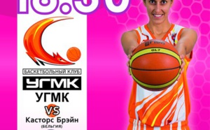 Euroleague - LIVE - Ekaterinburg (Rus) vs Mithra Castors Braine
